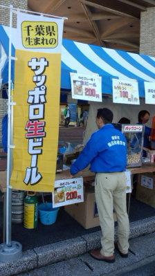 浦安市民祭 初日1
