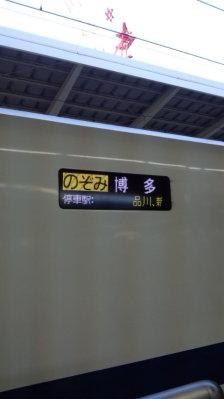 秋のプチ旅行 初日 有馬温泉でお湯三昧!1