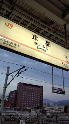 プチ旅行 オマケ!1