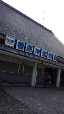 奈良まで日帰りしてきましたよ!1