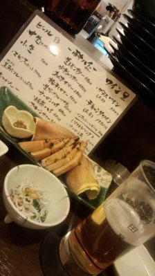 タケノコが美味しい季節ですね!1