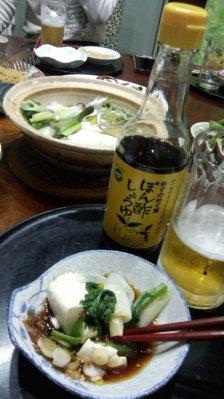 少し早目の湯豆腐でイッパイ!1