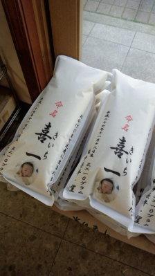 「赤ちゃん米袋」完成1