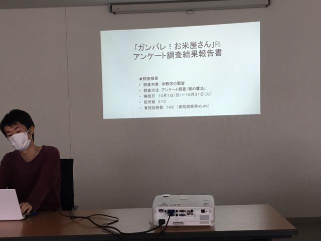 江戸川大学1